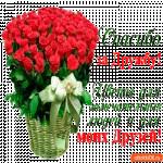 Цветы для замечательных друзей