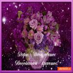 Цветы необычной красоты