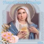 Успение Пресвятой Богородицы фото
