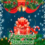 В день чудесный Рождества вам желаю волшебства