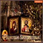 В Вербное Воскресенье - Верба расцвела