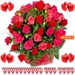 Валентинка только для тебя