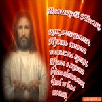 Великий Пост смоет помыслы греха
