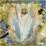 Вербное Воскресенье - онлайн бесплатно