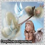 Вербное Воскресенье - православный праздник