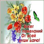 Винтажная открытка цветы