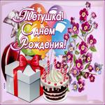 Виртуальная открытка с днем рождения тете