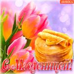 Вкусный праздник Масленица
