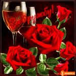 Открытка за дружбу с розами