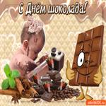 Желаю вкусного дня в день шоколада