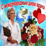 Желаю всем дарить здоровье