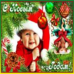 Живая открытка на Новый Год