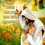 Жизнь даётся богом