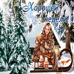 Зимняя открытка хорошей недели