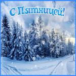 Зимняя открытка с пятницей