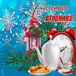 Зимняя открытка счастливого вторника
