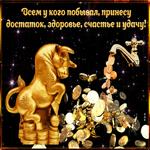 Золотая открытка скоро Новый Год