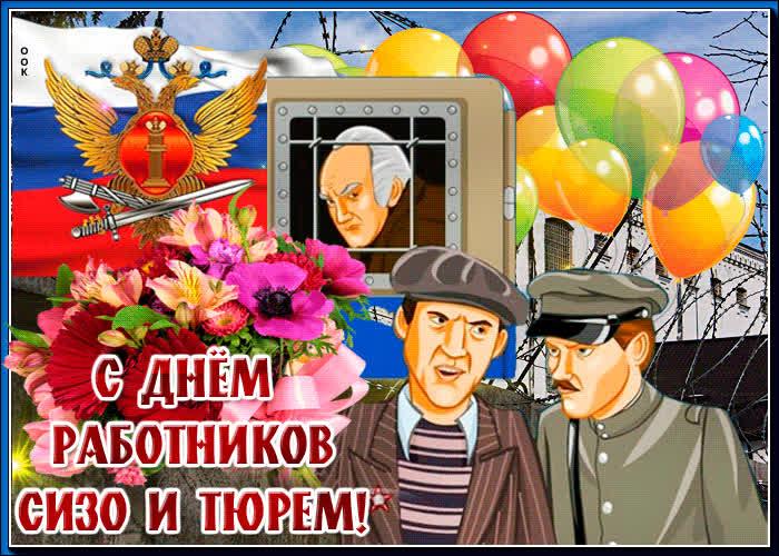 Открытки цветами, день работников сизо открытки