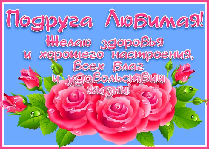 Открытка для тебя цветок прекрасный
