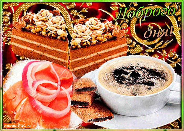 Урожайного, красивые открытки со сладостями с пожеланиями доброго утра и хорошего дня