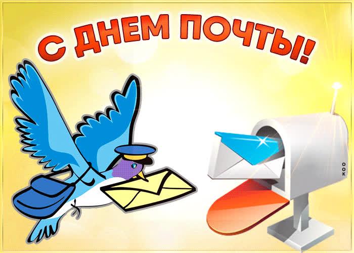 Почта музыкальные открытки, еды картинки