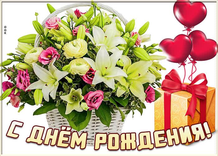 Открытка картинка с днем рождения женщине с белыми лилиями