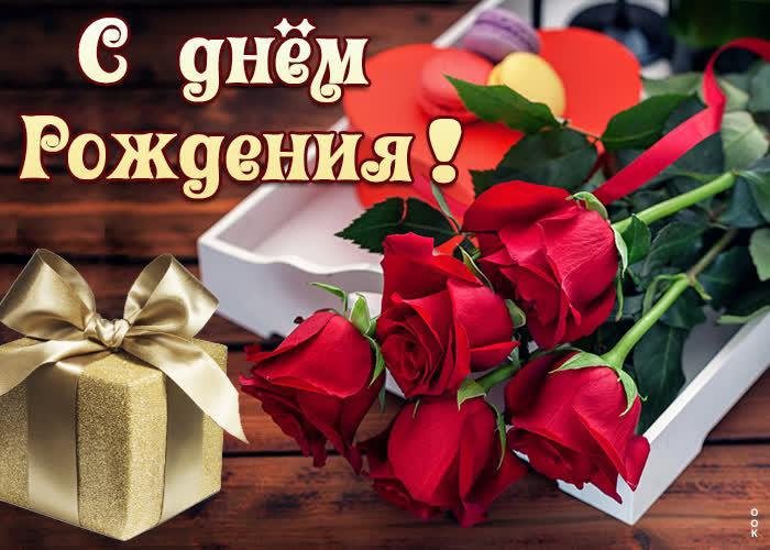 Картинка картинка с днем рождения женщине с красивыми цветами