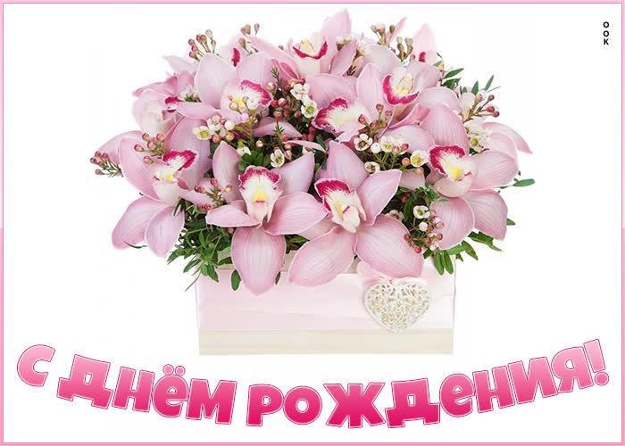 Открытка картинка с днем рождения женщине с цветочками