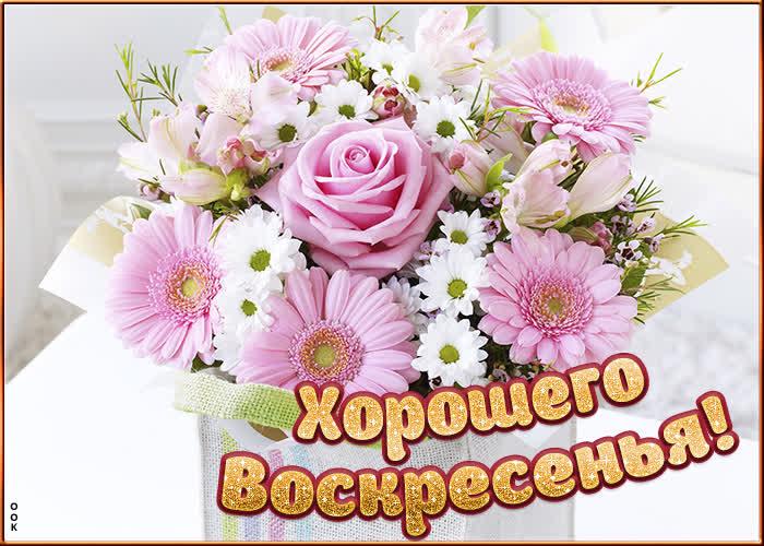 Открытка картинка с воскресеньем с нежными цветами