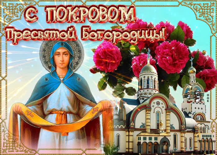 Картинка картинка со святым праздником