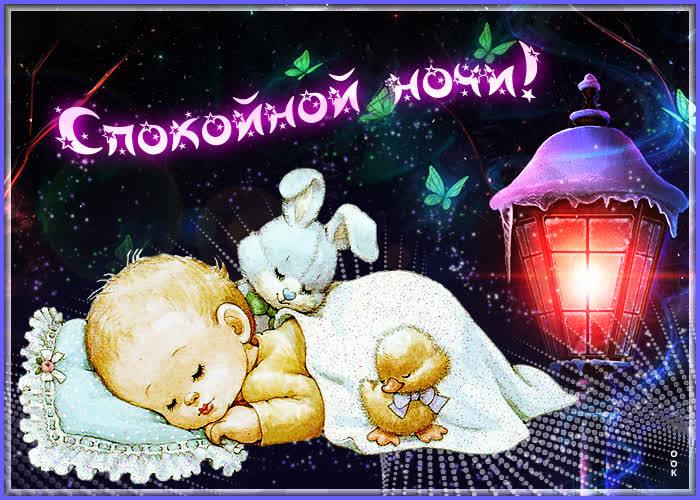 Открытка хорошая картинка спокойной зимней ночи
