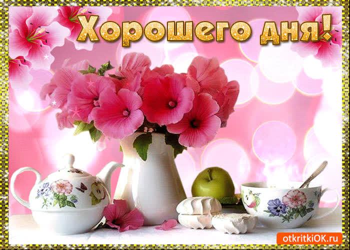 Картинка майнкрафте, открытка спасибо доброго дня
