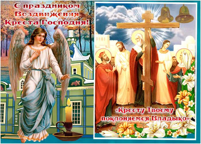 Картинка кресту твоему поклоняемся