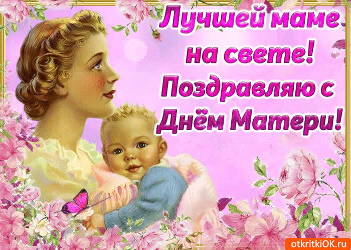 Волшебные открытки с днем мамы, раскраска для