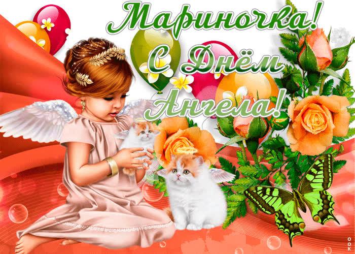 открытки с ангелом марины последний