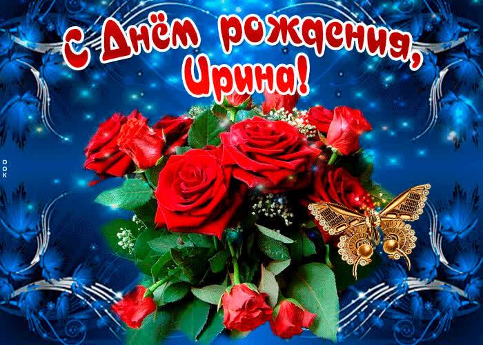 Бабочка марта, открытки с днем рождения мирослав