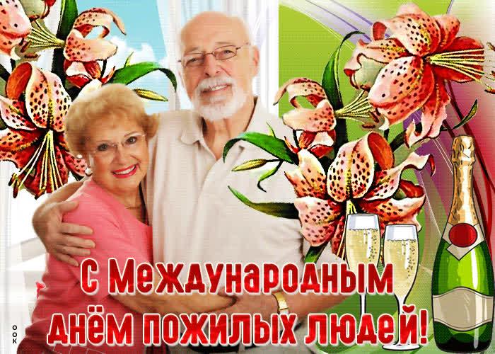 Картинка музыкальная картинка международный день пожилых людей