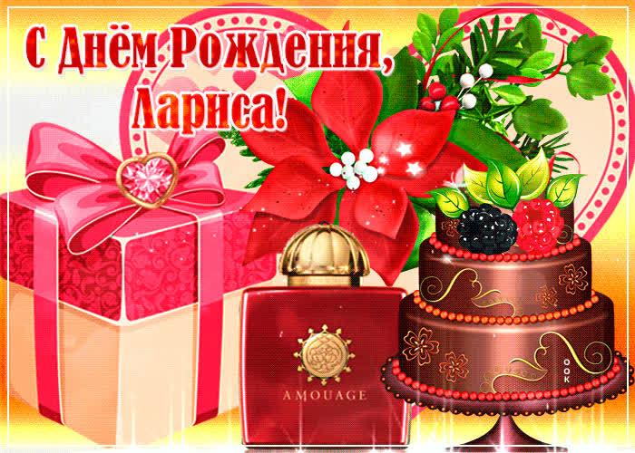 Поздравления с днем рождения влада картинки