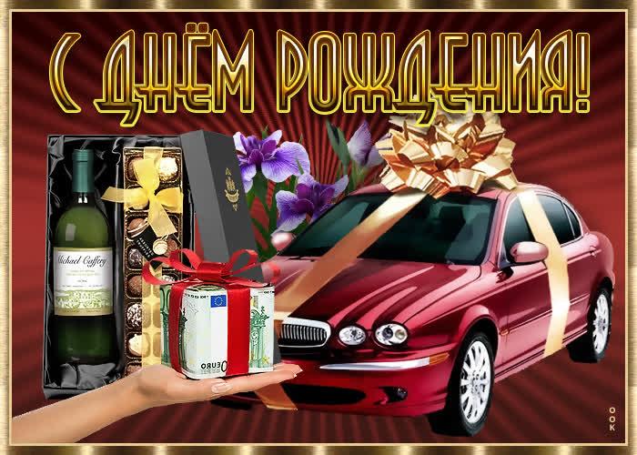 https://cdn.otkritkiok.ru/posts/big/neobychnaya-kartinka-s-dnem-rozhdeniya-muzhchine-84075.jpg