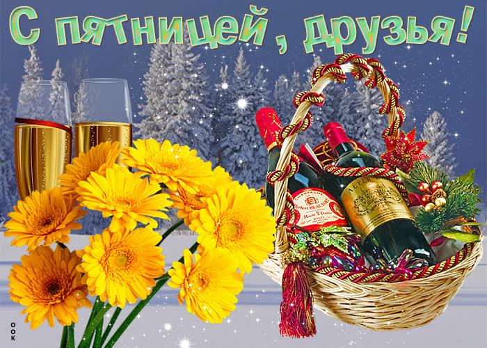 Открытка оригинальная зимняя картинка с пятницей