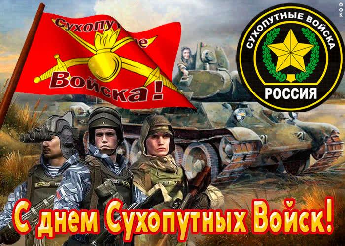Отправить открытку из стокгольма в россию изучили