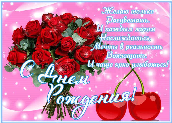 Картинка открытка с днем рождения женщине, чаще улыбайся
