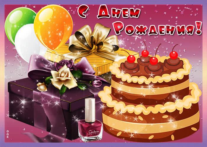 Открытка открытка с днем рождения женщине с блестками