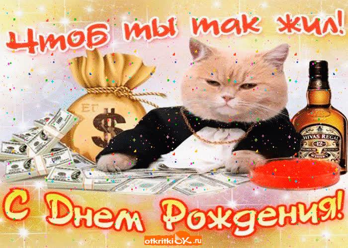 Поздравления со свадьбой в картинках на татарском уже