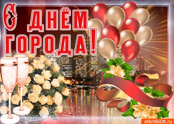Волшебница, с днем города картинки прикольные прокопьевск