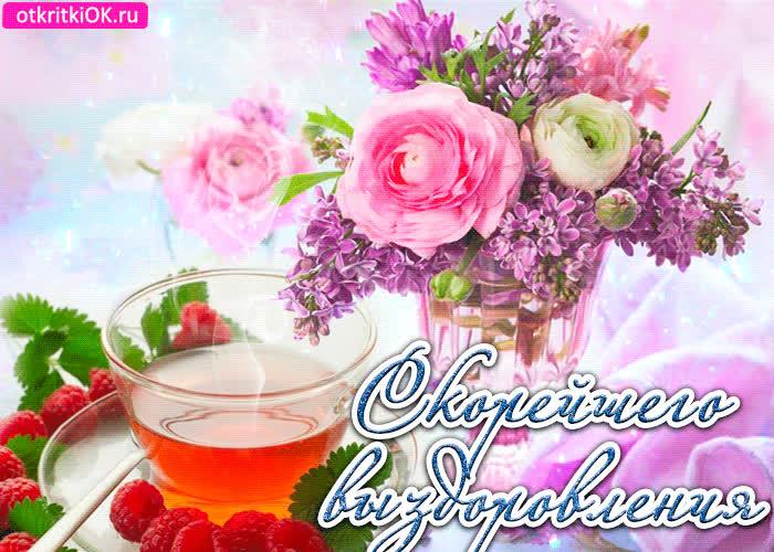 pozhelaniya-skoreyshego-vyzdorovleniya-4