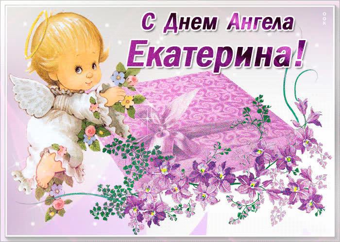 Красивая открытка для ольги с днем ангела вариант его