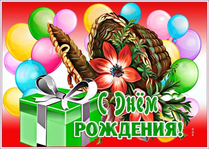 Картинка праздничная открытка с днём рождения красивой женщине