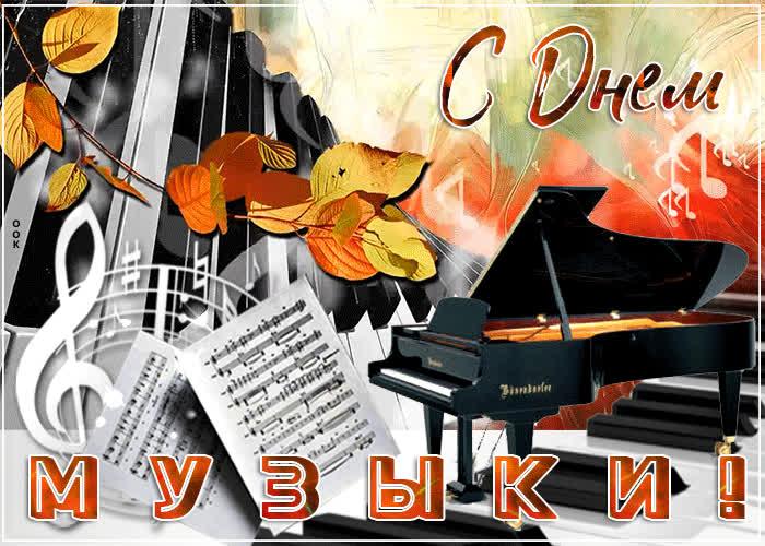 Картинка пусть музыка живет в душе