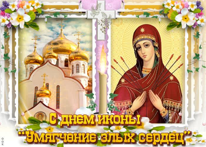 Прикольные смотреть, открытка с днем иконы божией матери семистрельной